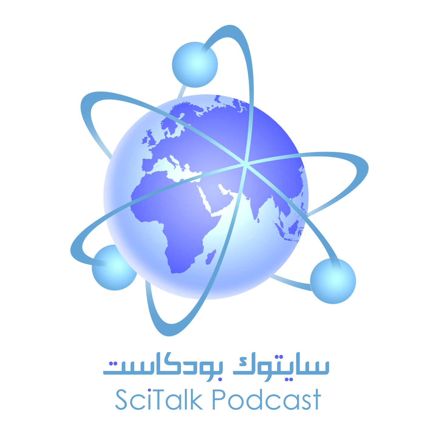 SciTalk Podcast