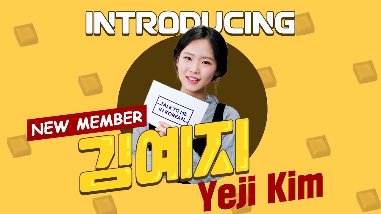 Talk To Me In Korean   Podbay