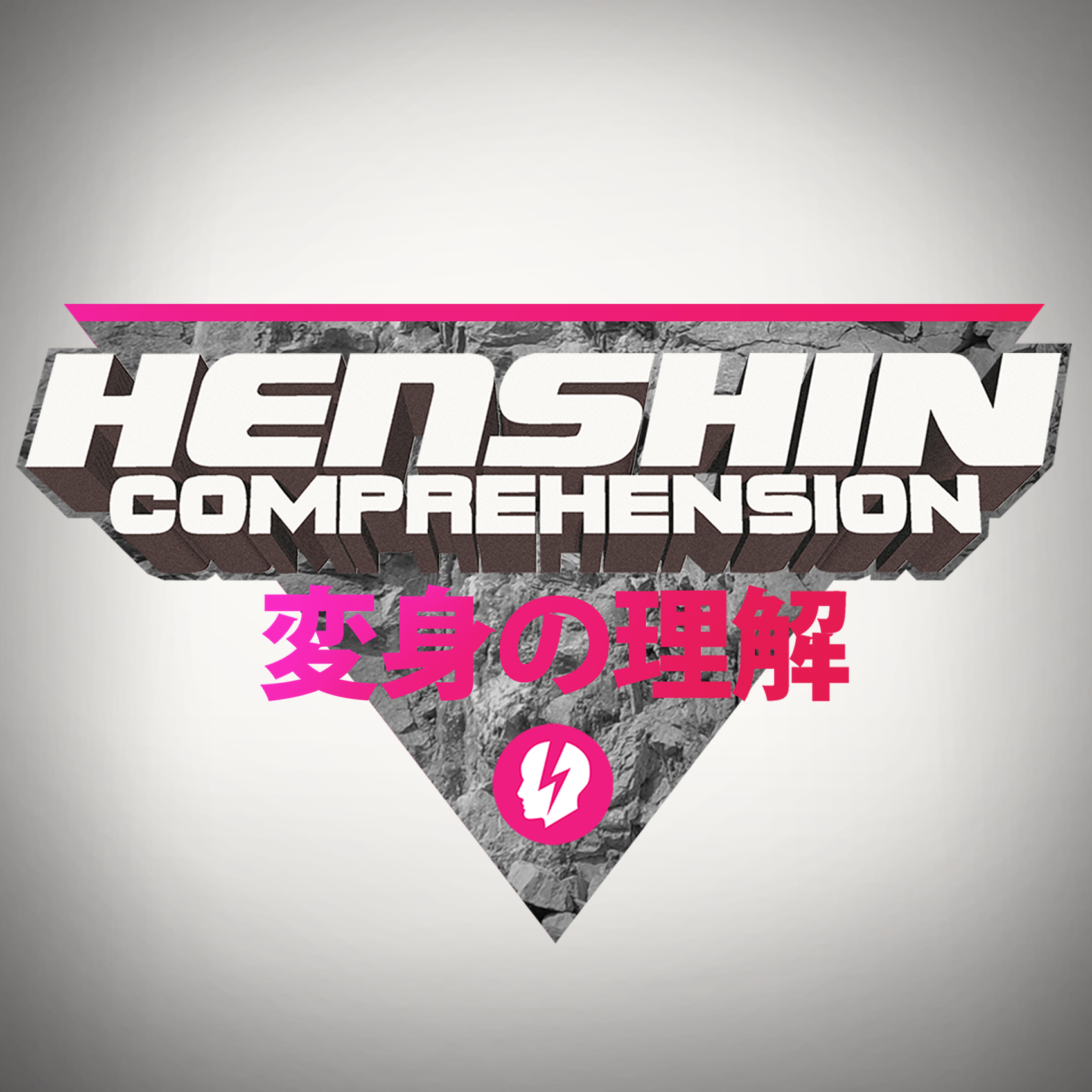 Henshin Comprehension