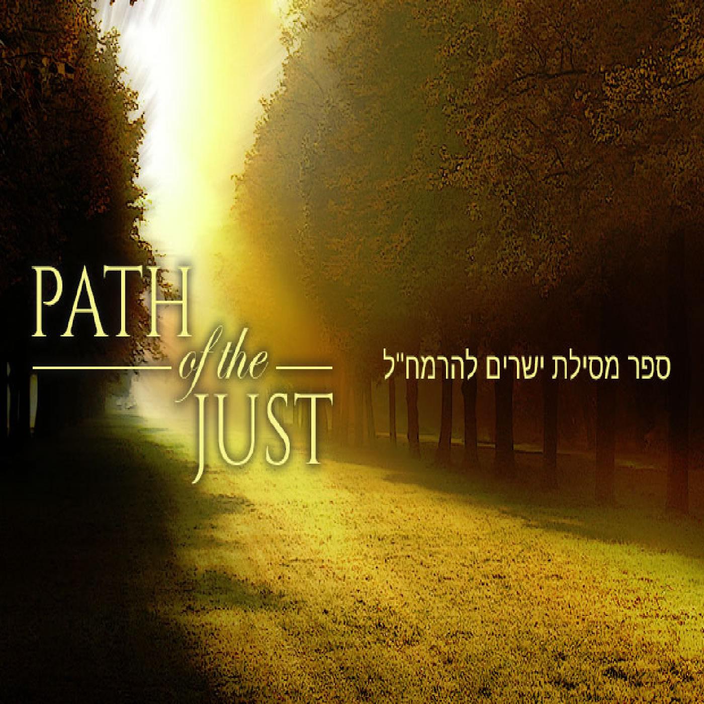 Best Episodes of Tehillim (Psalms) Series with Rabbi Yosef