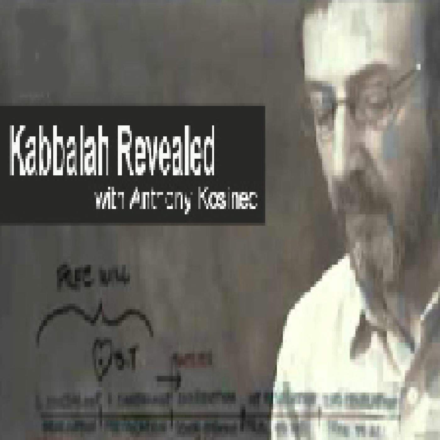 Kabbalah Revealed Episode 12