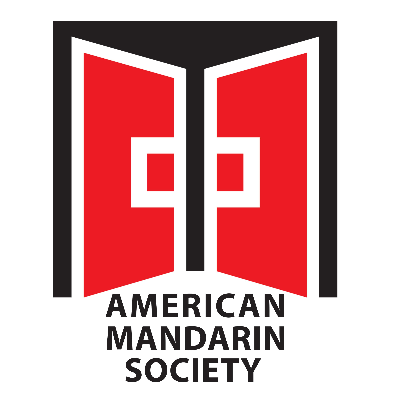 American Mandarin Society's Podcast
