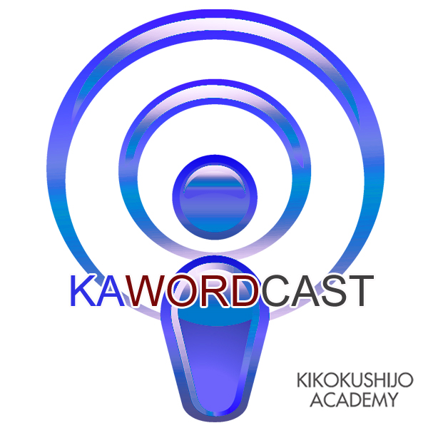 Kikokushijo Academy Wordcast